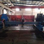 Terase lõikamismasin plasma / leegi portatiivne CNC plasma toru lõikamismasin
