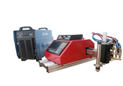 LG plasma lõikur Portable plasma cutting machine