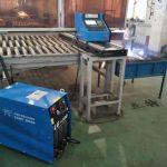 Parim teenindus metalli lõikamise masin cnc plasma lõikur