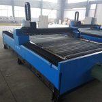 Hiina tootja väikeste CNC-plaatide lõikurite masinatega, lõigatud 40-ni Jining'is