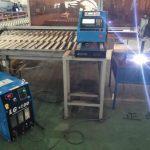 Gantry tüüp CNC Plasma lõikamine ja Plasma lõikamismasin, terasplaadi lõikamine ja puurmasinad tehase hind
