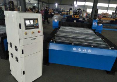 Uut tüüpi suure kiirusega 63A 100A 120A 160A 200A plasma lõikur CNC plasma lõikamise masin Hiina