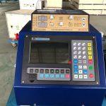 tehase ettevõtte otse müük portatiivne CNC plasma / leegi lõikamise masin alibaba Hiinas